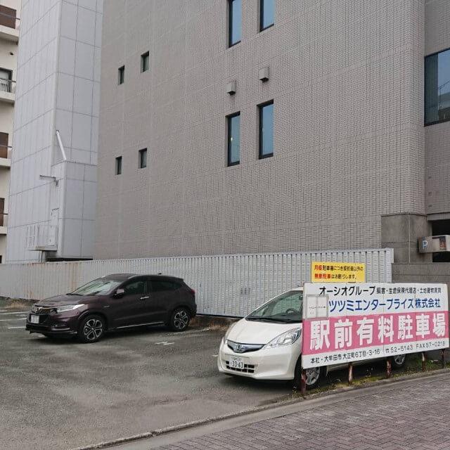 松本・永野法律事務所 大牟田事務所 駐車場